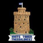 Ceramic souvenir magnet White Tower Thessaloniki