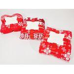 Κουβέρτα με χριστουγεννιάτικες παραστάσεις 125x150cm σε 3 σχέδια