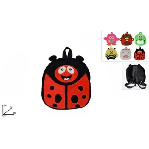 Backpack for Children ''Animals'' in 6 designs 20x9x24cm